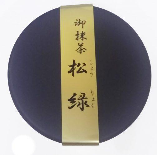 松緑<br>40g缶入・・・2,000円(税込)