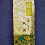 玉露かりがね<br>100g 648円(税込)