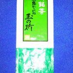 玉露かりがね<br>100g 1,080円(税込)