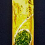 お茶席でのご使用の多い<br>お茶です。 <br>100g 2,620円(税込)