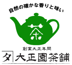 大正園茶舗